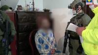 Colombia captura a rebeldes del ELN acusados de bombardear academia de policía
