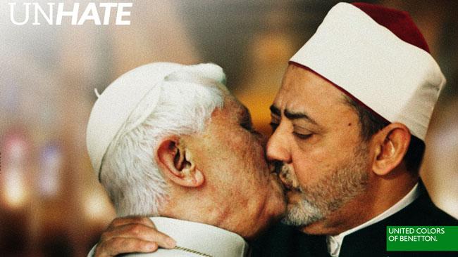 tlmd_pope_al_tayeb