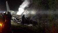 Video: las imágenes de la catástrofe aérea en Ucrania