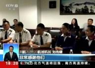 tlmd-china-piloto-02