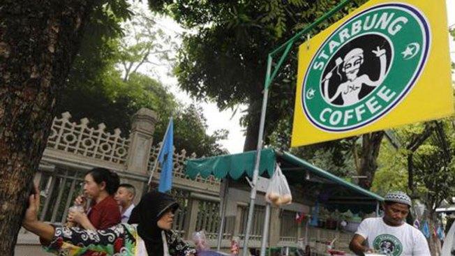 El rival más ridículo de Starbucks