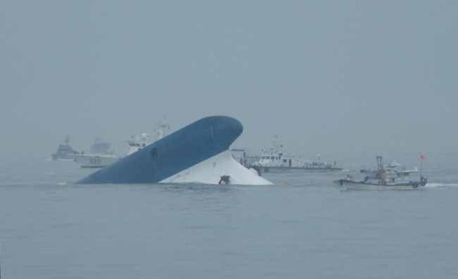 Sewol: video capta al capitán huyendo