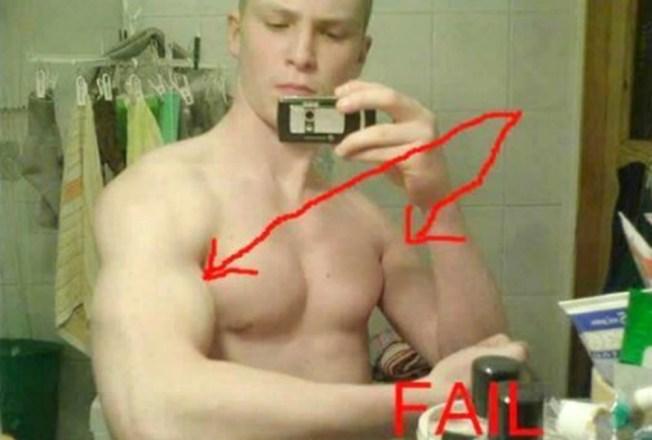 Los desastres del Photoshop: ¡para reír un poco!