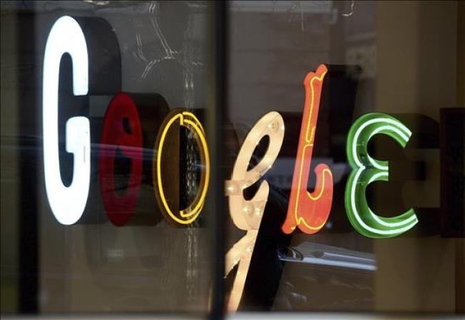 Google presenta servicio de música gratuito
