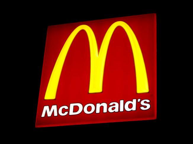 McDonald's ofrece desayunos gratis
