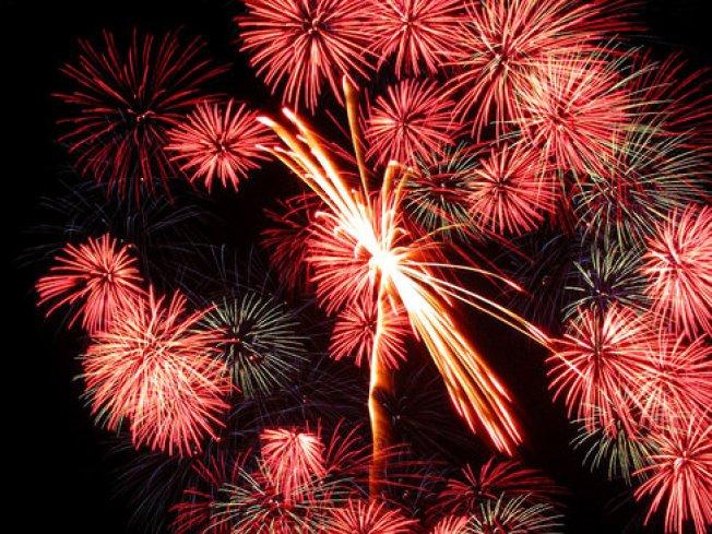 Celebraciones Día Independencia